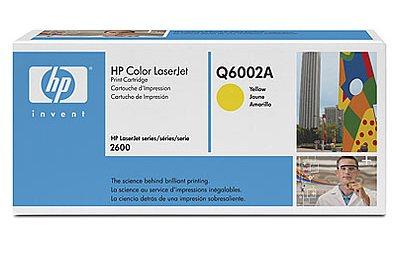 Náplně do tiskárny HP Color LaserJet 2605 žlutá