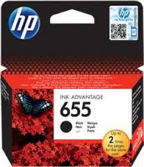Náplně do tiskárny HP Deskjet 5525 černá