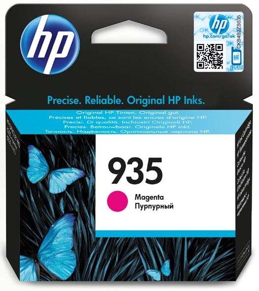 Náplně do tiskárny HP Officejet Pro 6230 purpurová