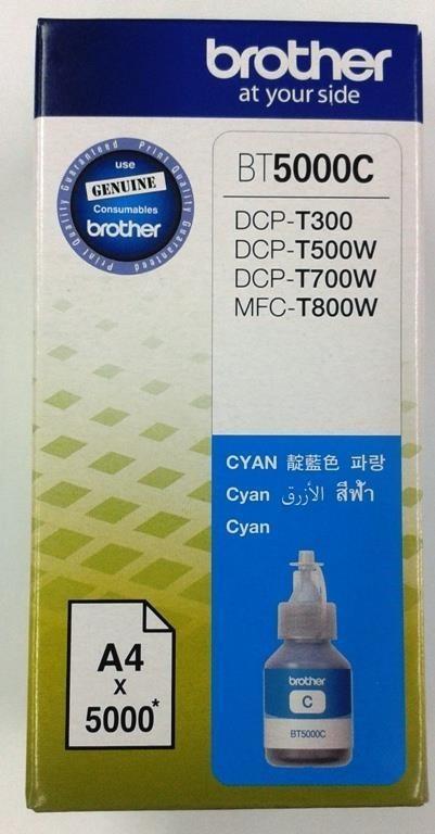 Náplně do tiskárny Brother DCP-T700W modrá